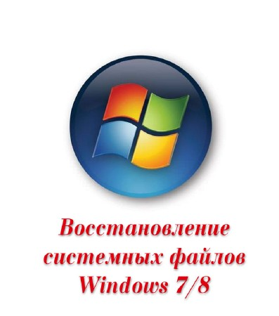 Как восстановить реестр windows vista